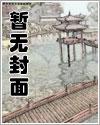 大道藏经阁 作者:皇天域